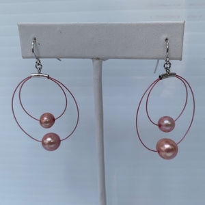 HONORA Cultured Pearl Floating Illusion Earrings.